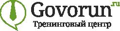"""Тренинговый центр """"Говорун.ру"""""""